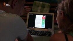 Відеогра в 13, мобільний додаток в 14 – як українські школярі заробляють на IT