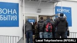 Москвада жаңы миграциялык борбор ишке кирди
