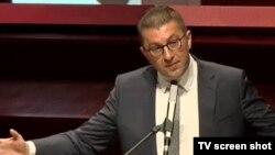 Лидерот на ВМРО-ДПМНЕ, Христијан Мицкоски