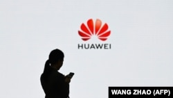 Logo Huaweija