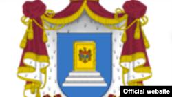 Moldova, Constitutional Court (Curtea Consituțională) logo