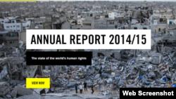 24-февралда Amnesty International уюму 2014-жыл боюнча докладын жарыялады