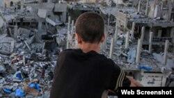 Sa naslovnice izvještaja Amnesty Internationala