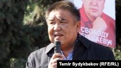 Болот Шер партиялашы Өмүрбек Текебаевди бошотуу талабы менен өткөн акцияда. 29-март, 2017-жыл.