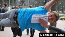 Denis Ciavdari
