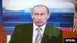 Говоря о социально-экономическом развитии Северного Кавказа, Владимир Путин напомнил о федеральной целевой программе для этого региона