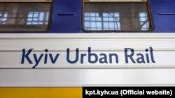 Про відновлення звичайного (кільцевого) руху міських електропоїздів кільцем навколо столиці «Київпастранс» повідомить окремо
