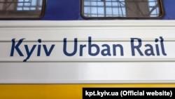 З 8 червняміські електропотяги відновили роботу за окремими напрямками
