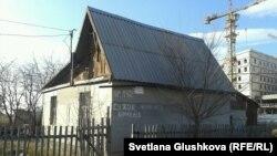 Астанадағы жаңа нысандар салынып жатқан аудандағы ескі үй. (Көрнекі сурет).