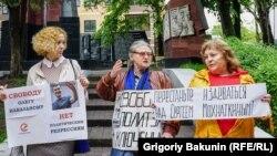 Пикеты в Ростов-на-Дону в поддержку политзаключенных