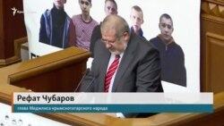 Yuqarı Rada Rusiyeniñ Meclis yasağını tanımamağa çağıra (video)