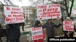 Крим, Білогірськ. Суд над Олегом Зубковим, 11 грудня 2015 року