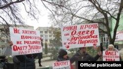 Крым, Белогорск, суд над Олегом Зубковым, 11 декабря 2015 год