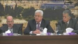 Абас: мировниот договор со Израел е мртов