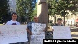 Пикет в поддержку Андрея Пивоварова