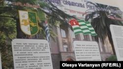 Кандидаты в президенты, подписавшие договор, взяли на себя обязательства придерживаться незыблемости суверенного статуса Абхазии и не допускать ревизии идеи независимости республики