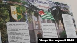 Житель Гальского района сможет получить абхазский паспорт согласно общей процедуре, предусмотренной местным законодательством – через комиссию при президенте де-факто республики