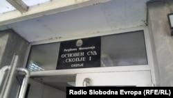 Osnovni sud 1 u Skoplju