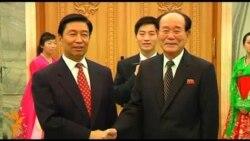 Қытай делегациясы - Пхеньянда