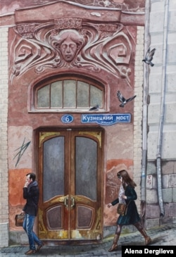 Stylish young Russians stride in front of an entrance on Kuznetsky Most Street.