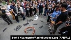 Акція пам'яті журналіста Павла Шеремета. Київ, 20 липня 2017 року