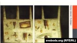 Карціны Сержука Цімохава на каляндарыках «Свабоды»