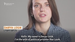 Wife Of Jailed Belarusian Blogger Speaks Out In Video Statement