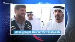 Видеоновости Кавказа 17 июля