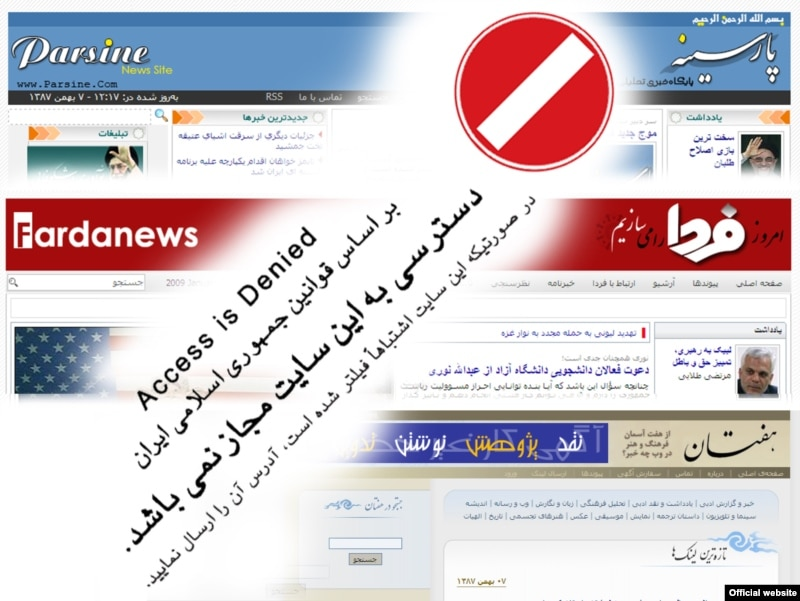 Iran Jams Foreign Satellite News In Bid To Isolate Public