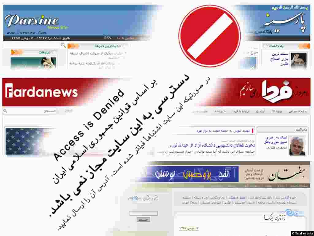 Іран блякуе больш за 5 мільёнаў інтэрнэт-сайтаў
