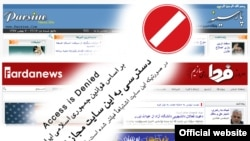 Iran has blocked access to many websites inside the country, including social-networking sites, even before the disputed June 12 vote.