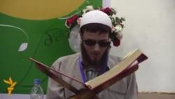 Итоги конкурса чтецов Корана в Душанбе