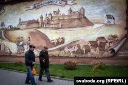 На вуліцах Наваградка