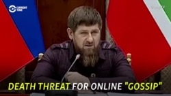 Chechen Leader Threatens Killing For Online 'Gossip'