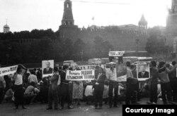 Демонстрация крымских татар на Красной площади в 1987 году