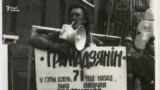 Першая акцыя на 25 Сакавіка ў савецкім Менску. Архіўнае відэа 1989 году