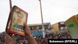 Протести у Баграмі, 22 лютого