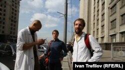 Участники акции протеста против реформы РАН в Москве