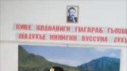 ЦIадаса ХIамзатил кечI рикIкIунев ГьоцIалъ росулъа цIалдохъан