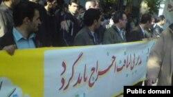 کارگران لاستیک البرز در یکی از تجمع های اعتراضی خود