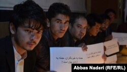 Journalists in Bamyan Province condemn the twin suicide attacks that targeted journalists in Kabul on April 30.