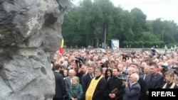 28 июня 2010 г. - церемония в память жертв преступлений коммунизма
