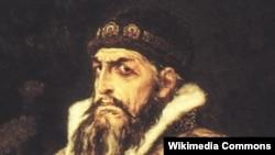 Виктор Васнецов. Портрет Ивана Грозного. 1897