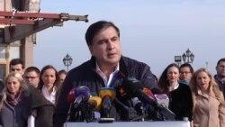 Саакашвили подал в отставку (видео)