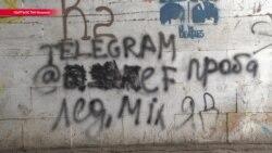 Спайс вместо героина: Кыргызстан не справляется с потоком новых наркотиков