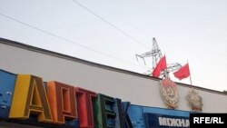 Відновлені комуністами на фасаді «Артеку» радянські ордени, 8 серпня 2008 р.