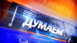 Расейская авіябаза: куды паляціць Беларусь у выніку сёлетніх выбараў