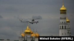 Russia -- Helicopter with Russian President Vladimir Putin lending in Kremlin