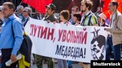 Протесты в России. 2017 год
