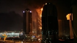 Grozny Skyscraper Catches Fire